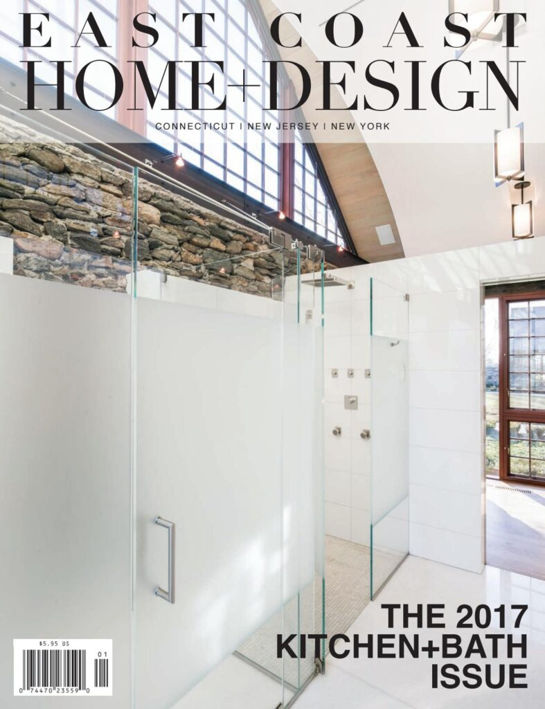 cover of the 2017 kitchen and bath issue of east coast home and design magazine